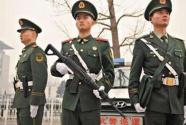 北京市召开军事设施保护委员会全体会议