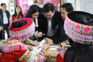 农民文化理事会: 群众文化群众办