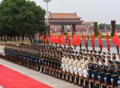 顺应时代发展 彰显大国形象——我国国事访问欢迎仪式推出改革新举措