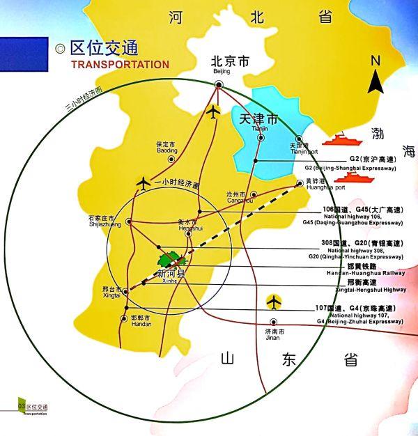 新河县-位置图