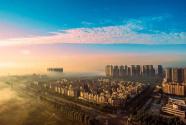 美麗彭州:天府金盆 投資熱土