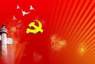 """""""11211"""",习近平谈新时代党的组织路线"""