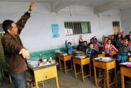 我国将招募退休教师到农村学校讲学