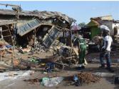 尼日利亚发生自杀式袭击造成7人死亡