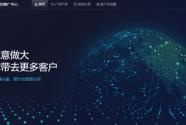 麦客CRM五周年,发布广告推广中心