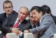 俄日能否签订和平条约