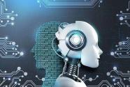 人工智能崛起:我们还没准备好