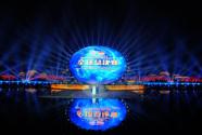 2018世界旅游小姐全球总决赛冠军在兴汉胜境诞生