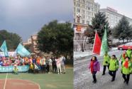 全民运动社区悦动圈上线城市专区,同城运动联盟打造国内最具品牌化运动组织