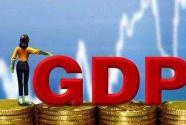 部分指标回升 经济运行平稳——解读10月份宏观经济数据