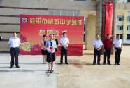 桂平市:义务教育均衡发展亮点纷呈