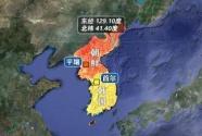 和平暖风能否吹遍朝鲜半岛?