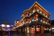 北京老城改造凸显文化内涵
