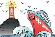 改革开放走出了中国特色社会主义道路