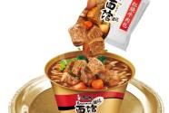 康师傅Express速达面馆,打造中华美食名片