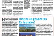 德媒:东莞为什么能吸引全球科技创新资源汇聚?