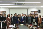 广东省扶贫基金会携手长隆集团,设立中山大学长隆旅游教育基金