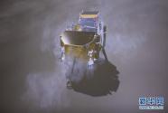 中国成功实现人类探测器首次月背软着陆