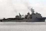 俄国防部表示正对进入黑海的美国军舰进行监视