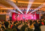 北京襄阳企业商会:搭建地方经济发展沟通桥梁