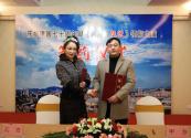 电影《征迁》领衔主演签约仪式在淮北举行