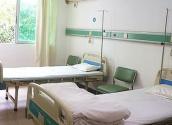 我国已有超400家贫困县医院成为二级甲等医院