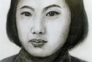 坚贞不屈的女区长王光:为掩护群众转移英勇牺牲