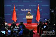 国防部:新时代国际军事合作砥砺前行改革重塑