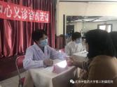 北京中医药大学第三附属医院举办3.8节系列活动
