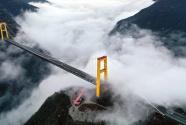 雾锁高桥似仙境