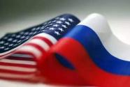 """美国结束""""通俄门""""调查 俄美关系仍难缓和"""