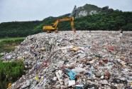 生態環境部回應固體廢物污染等環境熱點問題