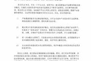 视觉中国致歉声明:对平台内容产品服务筛查