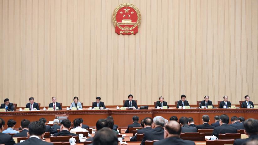 十三届全国人大常委会第十次会议在京闭幕