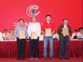 今世緣獲中國酒業協會科學技術進步一等獎