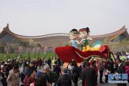 """從北京世園會看中國綠色發展的""""世界貢獻"""""""