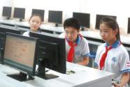 """北京海淀公布""""小升初""""登记入学计划 67所中学可登记"""