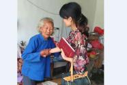 把贫困户的内生动力激发出来——老区苏区福建龙岩激励性扶贫调查