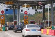 明年新批車型選裝ETC 省界收費站力爭今年內基本取消
