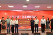 《半月談》等新華社報刊走進江蘇百余所高校