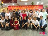 中俄中医药国际交流 共话中医药国际化发展