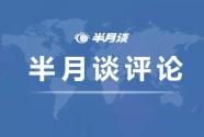"""彩神8快3—彩神8app官方评论:让扫黑除恶涤荡更多""""尘封""""的罪恶"""