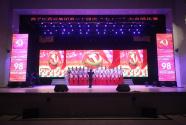 """扬子江药业集团举办庆""""七一""""大合唱比赛 用最美旋律献礼建党70周年"""