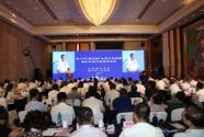 朔州市在北京举行桑干河(朔州段)生态文化旅游推介和项目招商恳谈会