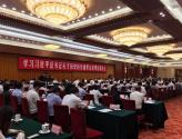 黄坤明:坚持正确方向 强化使命担当 努力开创新时代中国史学繁荣发展新局面