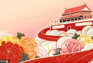 (大发时时彩—大发三分彩)新中国成立70周年之1949年出生人物系列