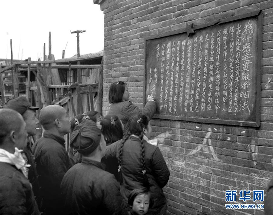 (壮丽70年·奋斗新时代——新中国峥嵘岁月·图文互动)(2)婚姻自己当家
