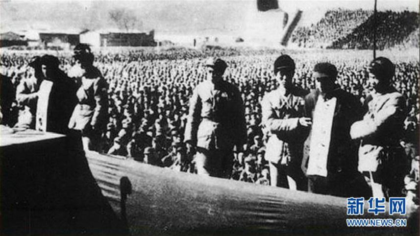 新中国峥嵘岁月|共和国反腐第一案