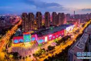 合作、高效、共贏:東莞承辦世男籃賽向世界展現城市魅力
