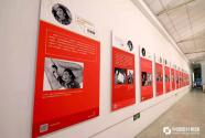 《让美随时光绽放——祝福新中国,致敬新女性》图片展在京启动